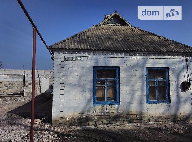 Продаж будинку, 120м², Дніпропетровська, Магдалинівка, р‑н.Магдалинівка, Красноармейская улица