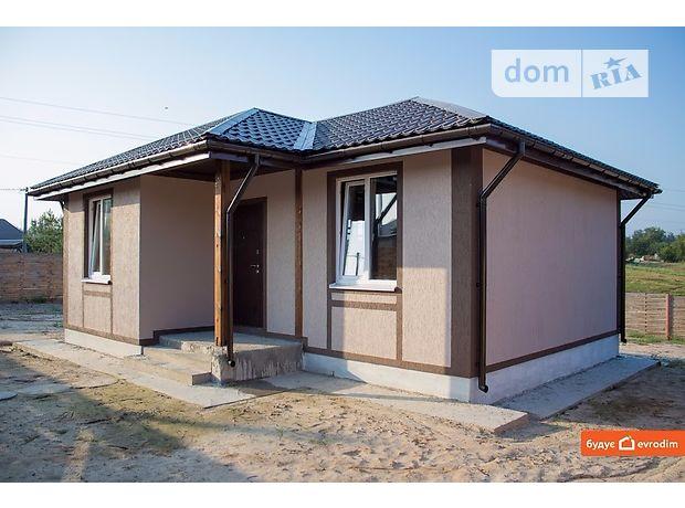 Продажа дома, 50м², Киевская, Макаров, c.Лишняя