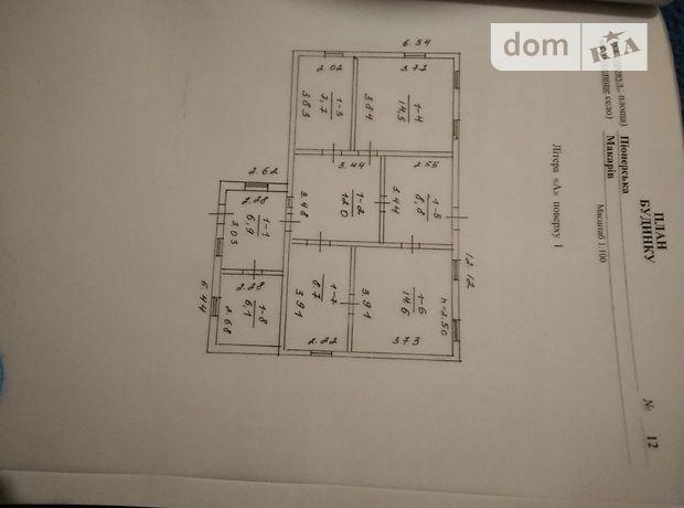 Продаж будинку, 166м², Київська, Макарів, р‑н.Макарів, пионерская, буд. 12