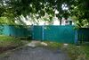 одноэтажный дом с садом, 59.5 кв. м, кирпич. Продажа в Макарове район Макаров фото 2