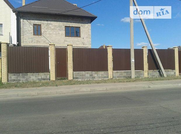 Продажа дома, 360м², Донецкая, Макеевка, Академическая