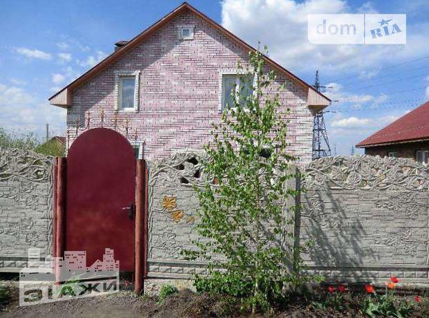 Продаж будинку, 200м², Донецька, Макіївка, р‑н.Червоногвардійський, Гвардейка