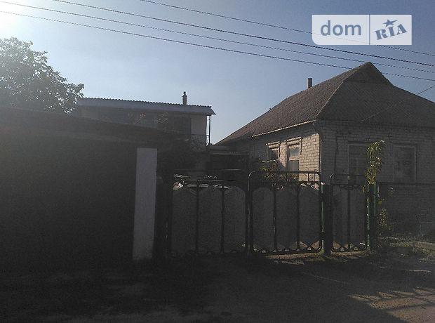 одноэтажный дом с садом, 84 кв. м, кирпич. Продажа в МалаяВиске фото 1