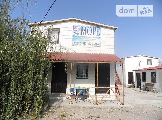 Продажа дома, 950м², Донецкая, Мангуш, c.Белосарайская Коса, Безуха 26