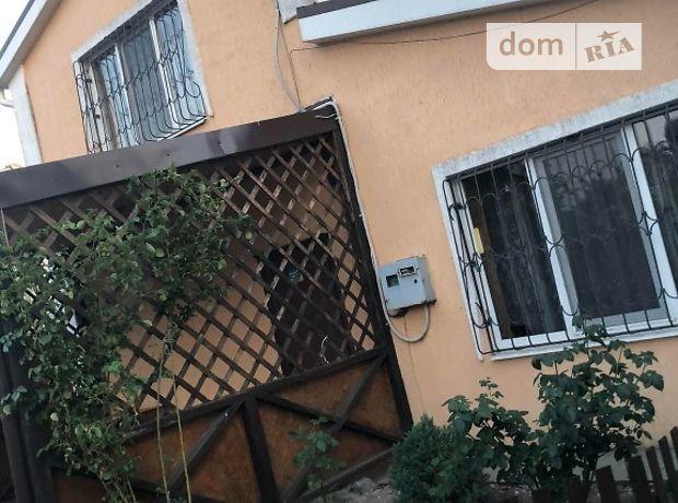 двухэтажный дом с ремонтом, 105 кв. м, шлакобетон. Продажа в Белосарайской Косе (Донецкая обл.) фото 1