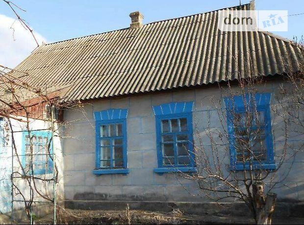 одноэтажный дом с садом, 75 кв. м, наливной. Продажа в Городище (Днепропетровская обл.) фото 1