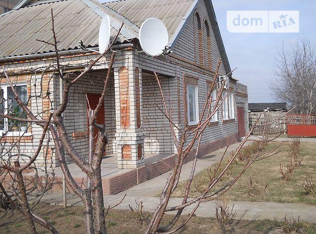 днепропетровская об.марганец праститутки