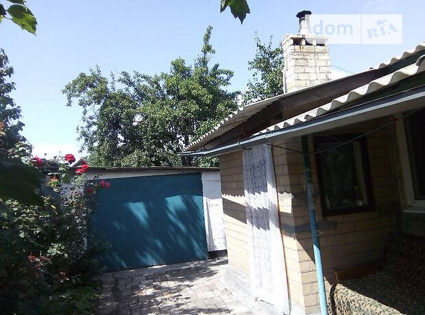 одноэтажный дом с садом, 52 кв. м, кирпич. Продажа в Красногоровке (Донецкая обл.) фото 1