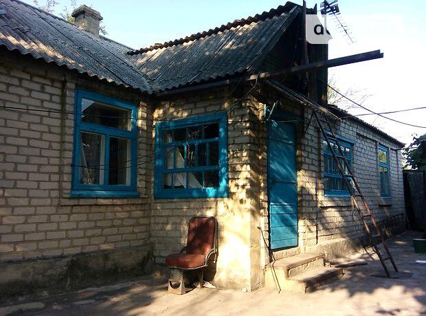 одноэтажный дом с садом, 70 кв. м, шлакоблок. Продажа в Курахове (Донецкая обл.) фото 1