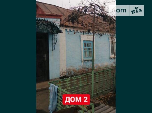 одноэтажный дом с подвалом, 100 кв. м, кирпич. Продажа в Мариуполе район Ильичевский фото 1