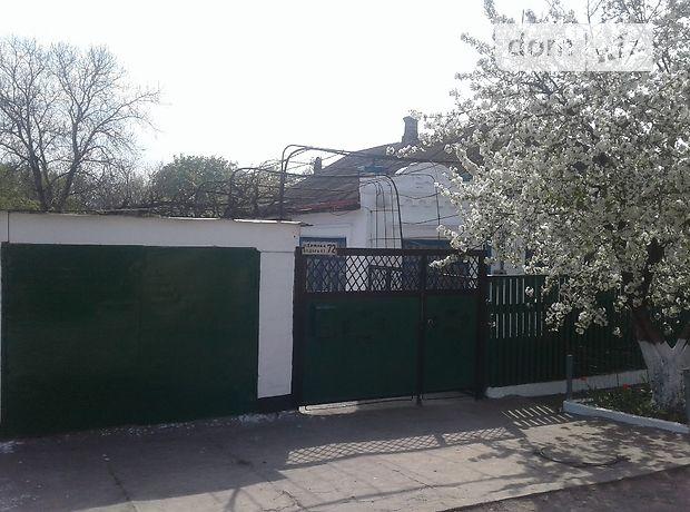 Продажа дома, 480м², Донецкая, Мариуполь, р‑н.Ильичевский