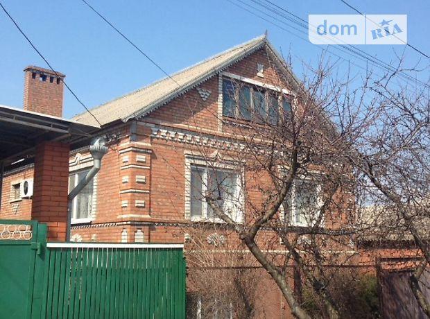 Продажа дома, 171м², Донецкая, Мариуполь, р‑н.Орджоникидзевский, Седова переулок