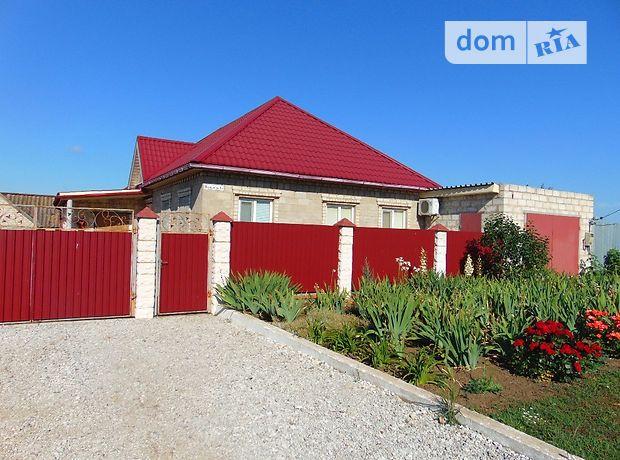 одноэтажный дом с садом, 108.2 кв. м, шлакоблок. Продажа в Мариуполе фото 1