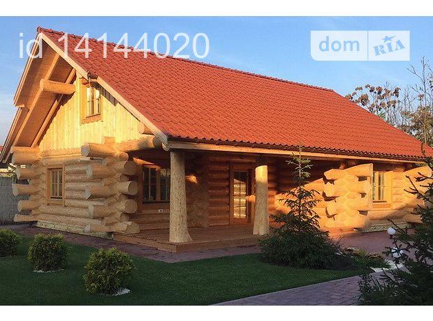 Продажа дома, 125м², Закарпатская, Межгорье