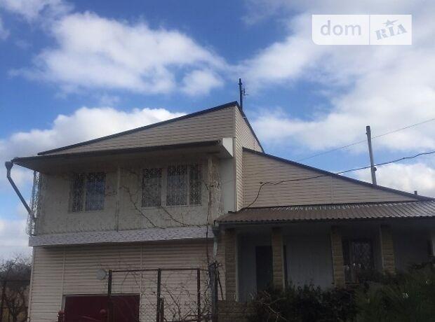 двухэтажный дом с садом, 137 кв. м, кирпич. Продажа в Мелитополе район Песчаная фото 1
