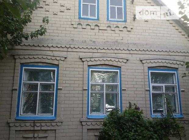 одноэтажный дом с садом, 96 кв. м, кирпич. Продажа в Любимовке (Запорожская обл.) фото 1