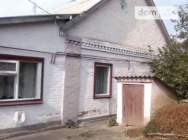 Продажа дома, 57м², Полтавская, Миргород, УлЗорина