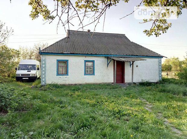 Продажа дома, 52м², Киевская, Мироновка, c.Козин