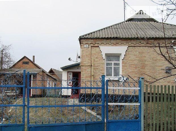 Продажа дома, 64м², Киевская, Мироновка, р‑н.Мироновка