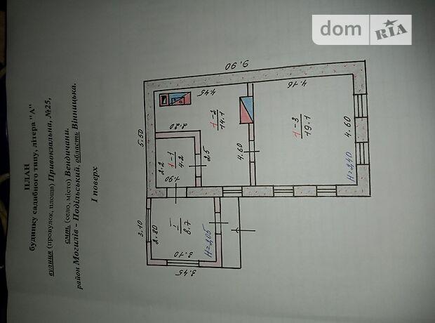 одноповерховий будинок з садом, 46.1 кв. м, шлакоблок. Продаж в Вендичанах (Вінницька обл.) фото 1