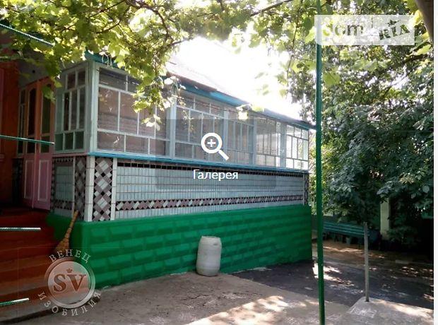 одноповерховий будинок з садом, 110 кв. м, цегла. Продаж в Вендичанах (Вінницька обл.) фото 1