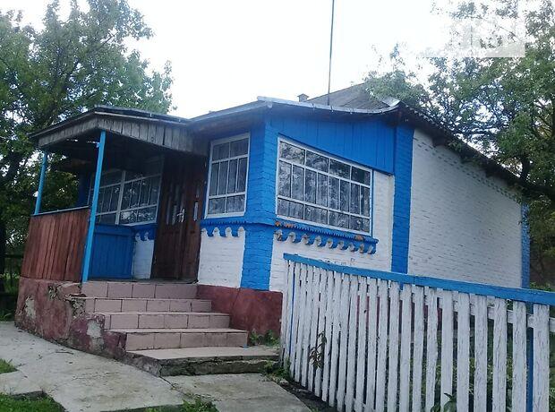 одноэтажный дом с садом, 70 кв. м, кирпич. Продажа в Цибулове (Черкасская обл.) фото 1