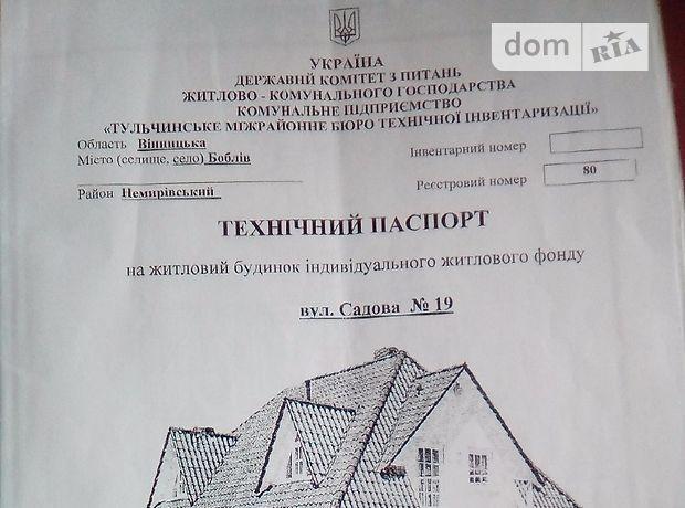 Продажа дома, 55м², Винницкая, Немиров, c.Боблов, Садовая улица