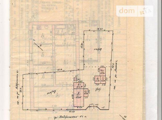 одноэтажный дом с садом, 70.9 кв. м, кирпич силикатный. Продажа в Баловном (Николаевская обл.) фото 1