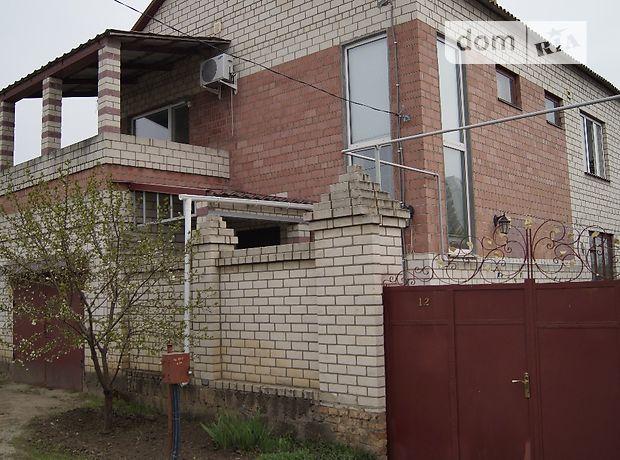 Продаж будинку, 135м², Миколаїв, р‑н.Інгульський, пер Мартовский