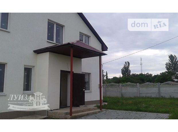двухэтажный дом с гаражом, 184 кв. м, кирпич. Продажа в Николаеве район Корабельный фото 1