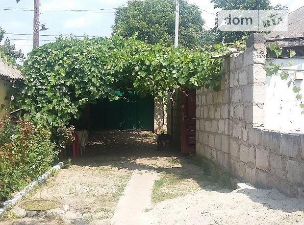Продажа дома, 40м², Николаев, р‑н.Корабельный, Маршала Жукова улица