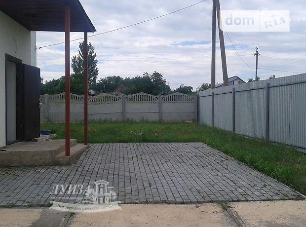Продажа дома, 184м², Николаев, р‑н.Корабельный, перБригадный