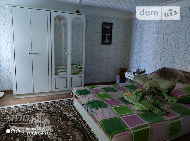одноэтажный дом с гаражом, 46.8 кв. м, бутовый камень. Продажа в Мешково-Погорелово (Николаевская обл.) фото 1