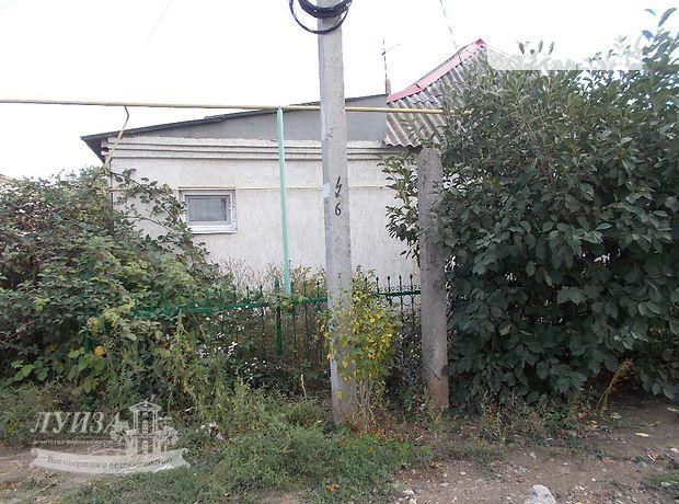 одноэтажный дом с садом, 97 кв. м, кирпич. Продажа в Мешково-Погорелово (Николаевская обл.) фото 1