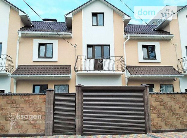 Продажа дома, 225м², Николаев, р‑н.Новый Водопой, 11 продольная