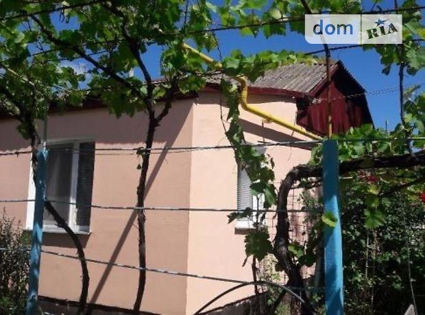 одноэтажный дом с садом, 102 кв. м, кирпич. Продажа в Радсаде (Николаевская обл.) фото 1