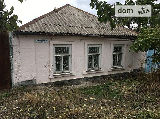 одноэтажный дом, 73 кв. м, кирпич. Продажа в Николаеве район Ракетное Урочище фото 1