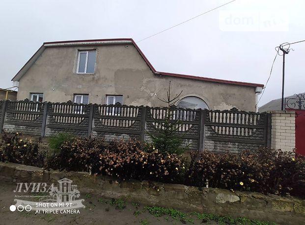 одноэтажный дом, 240 кв. м, кирпич. Продажа в Николаеве район Широкая Балка фото 1