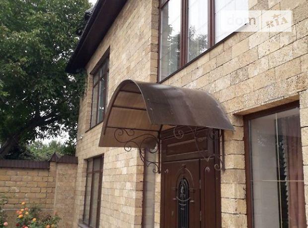 двухэтажный дом с камином, 2800 кв. м, ракушечник (ракушняк). Продажа в Николаеве район Соляные фото 1