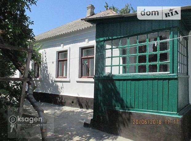 одноэтажный дом, 62 кв. м, кирпич. Продажа в Николаеве район Соляные фото 1