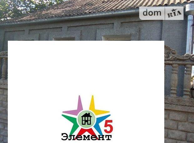одноэтажный дом, 84 кв. м, бутовый камень. Продажа в Николаеве район Терновка фото 1