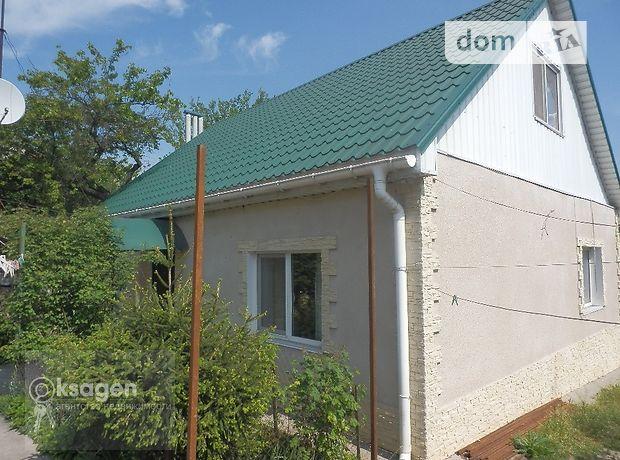 Продажа дома, 98м², Николаев, р‑н.Центральный