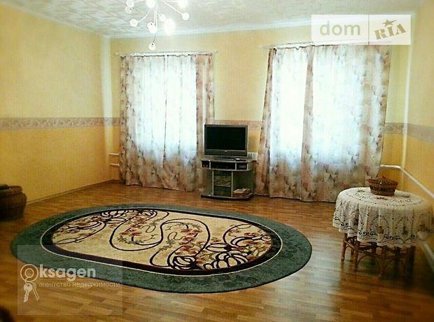 Продажа дома, 105м², Николаев, р‑н.Центральный