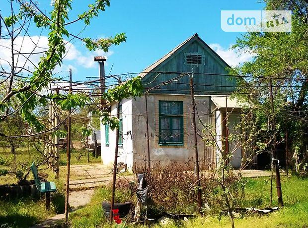 Продажа дома, 50м², Николаев, р‑н.Варваровка, Прогресс