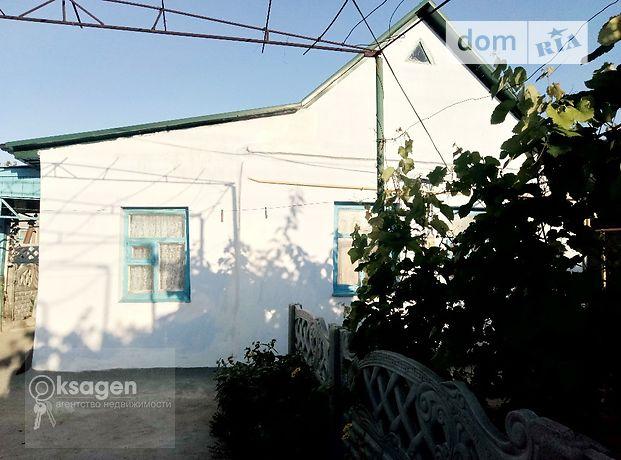 одноэтажный дом, 70 кв. м, кирпич. Продажа в Николаеве район Великая Корениха фото 1