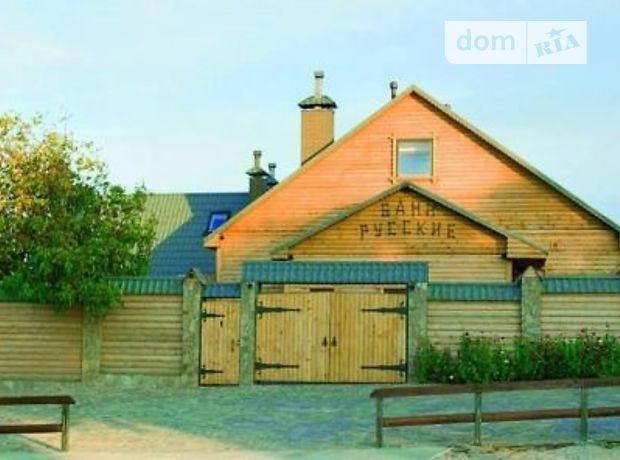 Продажа дома, 380м², Николаев