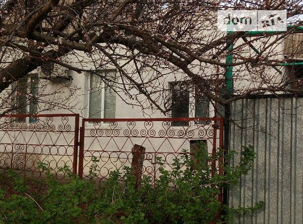 Дом Никополь,р‑н.,Брестская Продажа фото 1