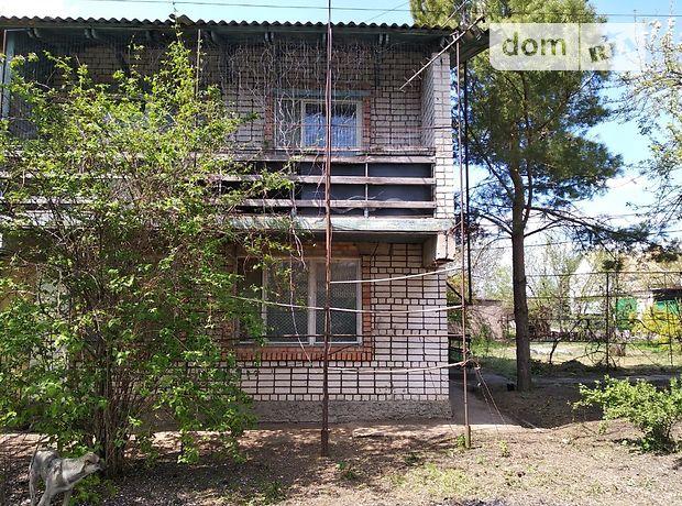 Продажа дома, 89.3м², Днепропетровская, Никополь, c.Першотравневое, Гагарина улица, дом 17