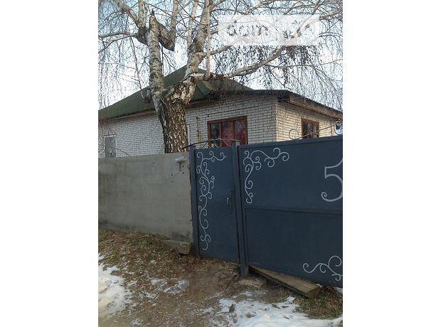 Продажа дома, 80м², Черниговская, Носовка