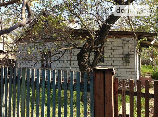 Продажа дома, 29м², Херсонская, Новая Каховка, р‑н.Новая Каховка, кирова, дом 41